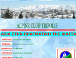 Alpine Club Tripolis