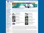 Mingtai Al. est fabricant de produits en aluminium en Chine. Nous offrons des bobines d'aluminiu...