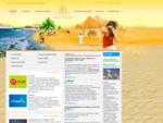 Египет - Золотая коллекция впечатлений