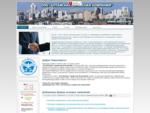 Юридические услуги в сфере энергетики Алтайского края, и не только!