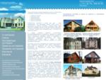 Загородный дом, коттеджи – строительство коттеджей и загородных домов под ключ.