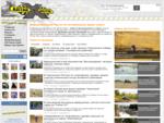 Экстремальные виды спорта на Алтае - сноуборд, горные лыжи, велосипед, каяк, джиппинг, ледолаза