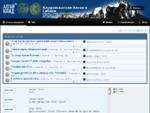 Кладоискатели Алтая и Сибири