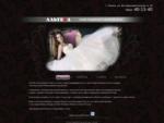 Альтеза Салон свадебной и вечерней моды Рязань