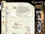 Рыцари, щиты, мечи, доспехи, катана - Интернет Магазин сувенирного оружия Старый Рыцарь
