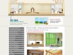 Продажа окон, жалюзи, рулонных шторы, фотообоев в Санкт-Петербурге