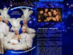 Шоу балет АМАДЕУС - шоу балет на праздник, юбилей, свадьбу, корпоратив, Новый год!