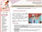 Амаль - Фитнес студия и салон красоты в Москве