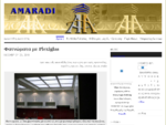 AMARADI | Αμαραντίδης Αριστοτέλης