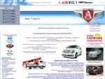Купить автомобили из Кореи на заказ. Спецтехника из Кореи на заказ | АМАСИБ