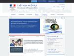 Ambassade de France en Grèce - Πρεσβεία της Γαλλίας στην Ελλάδα