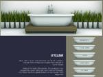 אמבטיה | מקלחונים | ארונות אמבטיה
