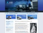 Транспортно-экспедиционная компания quot;АМИquot;