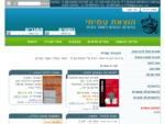הוצאת עמיחי - הוצאת ספרי ילדים, ספרות מדעית, חוברות לימוד, ספרים מדעים לילדים