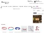 Bijoux, argent 925, cuir, pierres naturelles, bague, bracelet, collier, boucles, Amicie