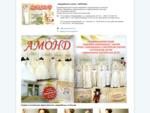 Свадебный салон «Амонд», Владикавказ. Национальные осетинские свадебные платья. Европейские сваде