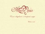 Свадебный салон Аморе Мио, г. Владимир свадебное платье, вечернее платье, детские платья, плать