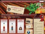 Ρακόμελο, Ψημένη, Αμοργός, Παραδοσιακά ποτά | amorgion. gr