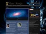 Чаша Матери | Эзотерические практики, обучение парапсихологии, фото НЛО, мистические картины, муз