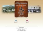 Εστιατόριο Αναγέννησις, Κόρωνος Νάξου - Anagennisis Restaurant, Koronos Naxos