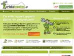 Ανακαίνιση - Επισκευές - Τεχνική Κάλυψη στα Ιωάννινα για Κατοικίες, Επαγγελματικούς Χώρους και ..