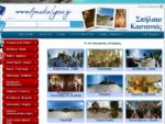 Εικονικές Περιηγήσεις www. anakalypse. gr