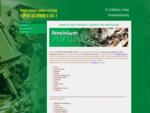 Ανακύκλωση Ασπρόπυργος | ΓΕΩΡΓΙΟΣ ΤΟΣΣΟΥΝΙΔΗΣ ΣΙΑ Ε. Ε.