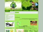 Ανακύκλωση - Anakyklosi. Com | Ανακύκλωση - Anakyklosi. Com