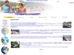 Гостевой дом «Песчаный». Анапа. Джемете. Официальный сайт. Цены, сервис, бронирование.