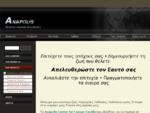 Anapolis-Anapolis