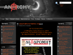 anarchy. gr