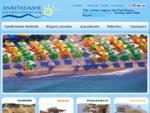Εξοχικές κατοικίες 1 ώρα από τη Θεσσαλονίκη - Κατασκευαστική Αναστασιάδης - τακτοποίηση αυθαίρετων ..