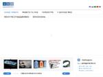 A. n. d. Communication - Διαφημιστική