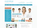 Стоматология, Троицк, Ватутинки, Детская стоматология, Андромеда, Клиника, Калужское Шоссе