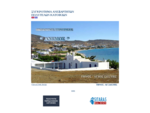 ΣΥΓΚΡΟΤΗΜΑ ΑΝΕΞΑΡΤΗΤΩΝ ΠΟΛΥΤΕΛΩΝ ΚΑΤΟΙΚΙΩΝ ΑΝΕΜΟΣ TINOS CYCLADES GREECE Luxurious Housing Estate