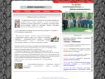 Кафедра анестезиологии и реаниматологии ВМедА