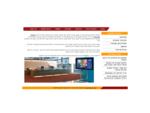 Angalia - Digital Vision - שילוט דיגיטלי