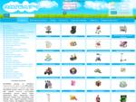 Детские товары коляски, кроватки, автокресла в Челябинске - интернет магазин Ангел74