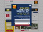 רשת תיווך הנדלן המובילה בישראל