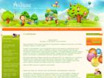 Продажа детских игрушек Продажа товаров для детей Товары для развития детей - Интернет-Магазин Каник