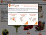 Αποστολή λουλουδιών - ΑΠΟΣΤΟΛΗ ΛΟΥΛΟΥΔΙΩΝ, στείλτε λουλούδια στην Ελλάδα και σε όλο τον κόσμο από ..