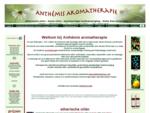 Anthémis aromatherapie, etherische oliën en koudgeperste basisoliën. CMD en Edom huidverzorging