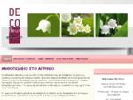 Ανθοπωλείο Αγρίνιο | DECOfleur