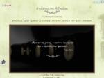 Η ΠΛΑΤΕΙΑ ΤΗΣ ΑΝΘΟΥΛΑΣ - ΠΑΡΑΔΟΣΙΑΚΟ ΕΣΤΙΑΤΟΡΙΟ ΣΤΗ ΧΑΛΚΙΔΙΚΗ - Παραδοσιακό εστιατόριο Χαλκιδική ..