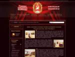 Антикварный магазин в Санкт-Петербурге - Покупка-продажа антиквариата в СПб. Антикварный салон quot