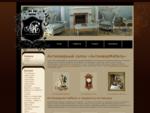 Антикварный салон и магазин «АнтикварМебель» - антиквариат, старинная мебель.