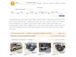 Ищете подержанную машину Купите иномарку с пробегом в Москве в автосалоне АнтонКарс.