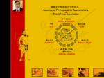 APA-DA - Associaccedil;atilde;o Portuguesa de Acupunctura e Disciplinas Associadas