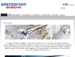 apatzoglou. gr - Η Εταιρία