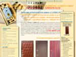 Главнаяnbsp;-nbsp;Входные металлические двери, установка металлических дверей, железные решетки,
